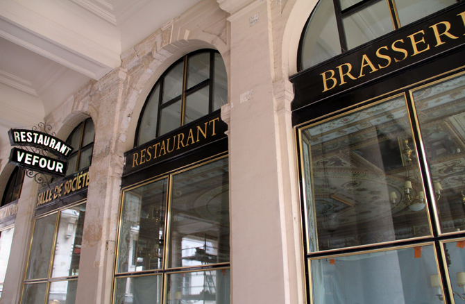 кафе Grand Vefour