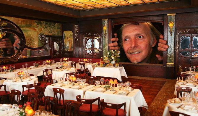 Ресторан Maxim's