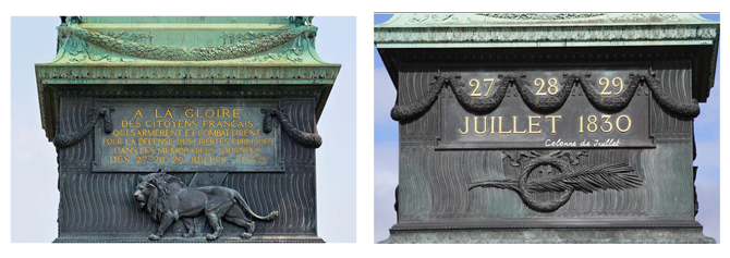 фрагмент Июльской колонны даты
