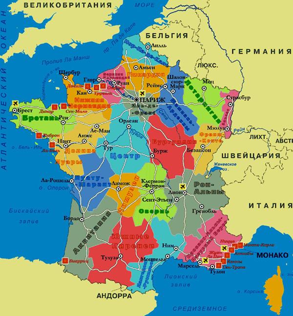 Провинции Франции