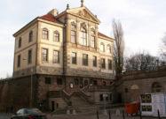 дворец острожских