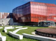 Центр Коперник