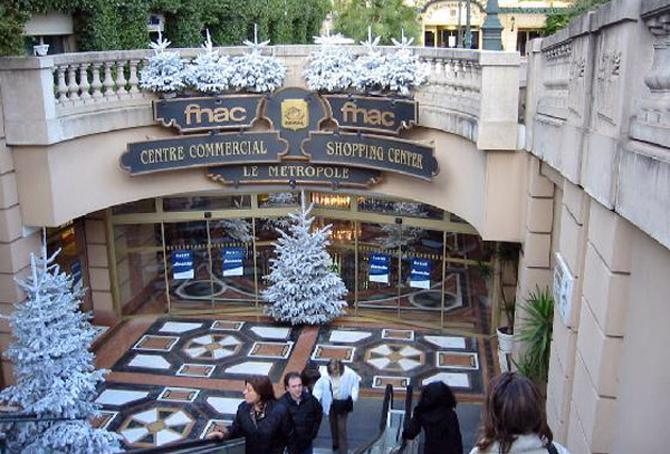 торговый центр в Монако